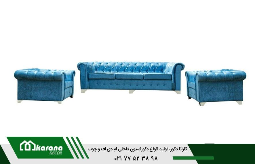 Chester sofa price cheap