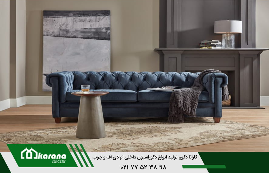 Chesterfield furniture prices